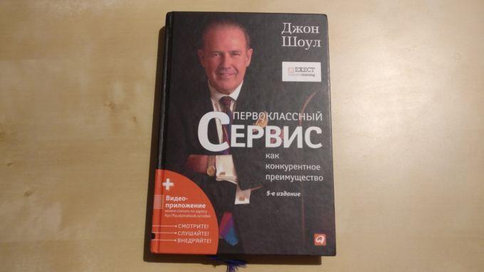 book Волоконно оптические линии передачи