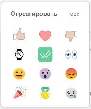 Emoji in Worksection